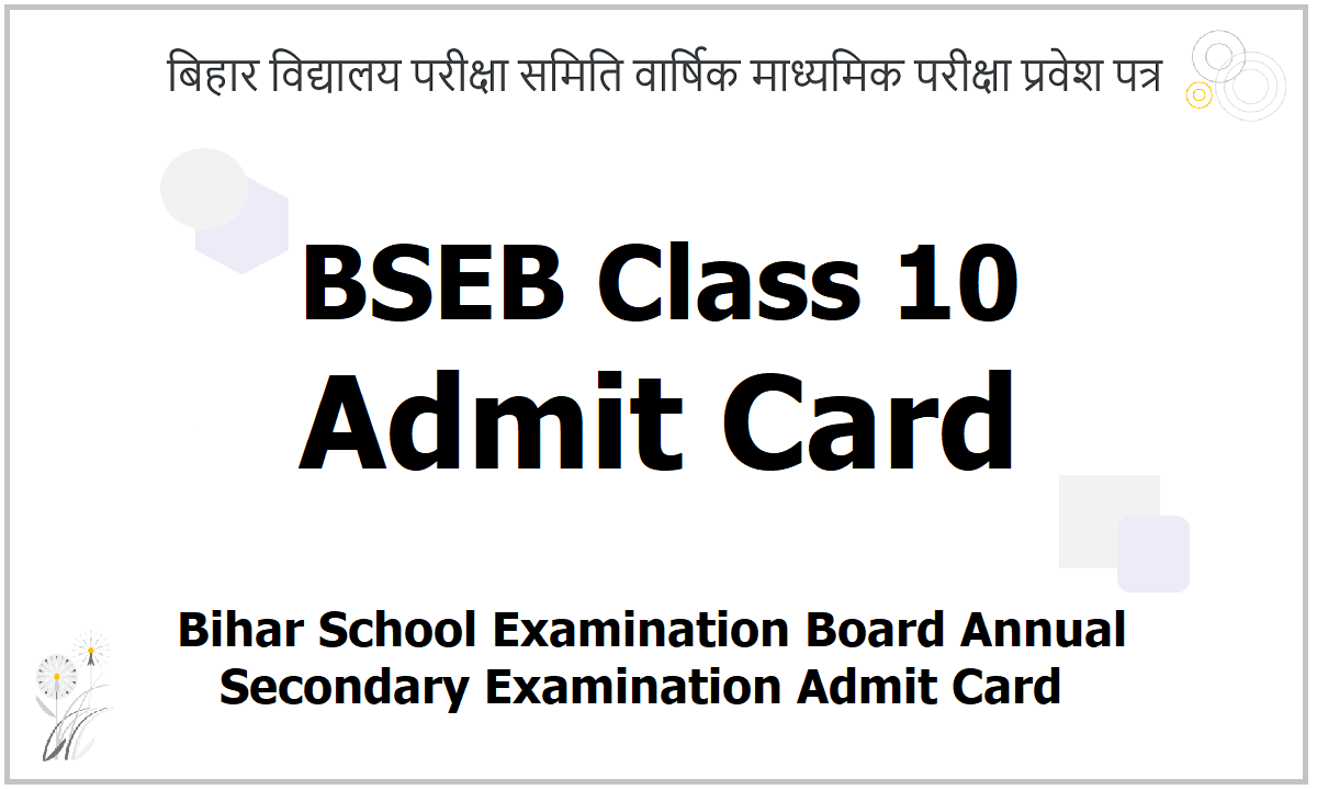 BSEB Class 10 Admit Card 2021 Download from Bihar 10th Board Website
