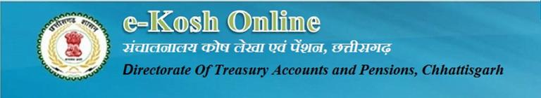 Chhattisgarh Employee Salary Slip Website