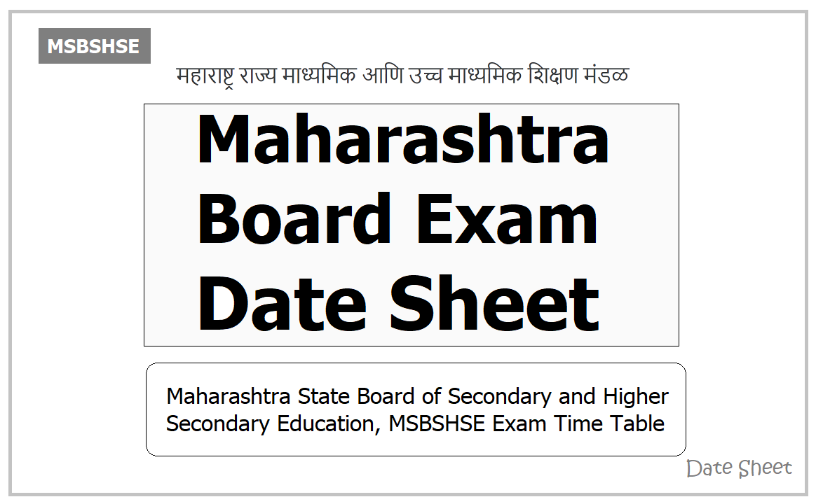 Maharashtra Board Exam Date Sheet 2021 for SSC, HSC Exams on MSBSHSE web portal.