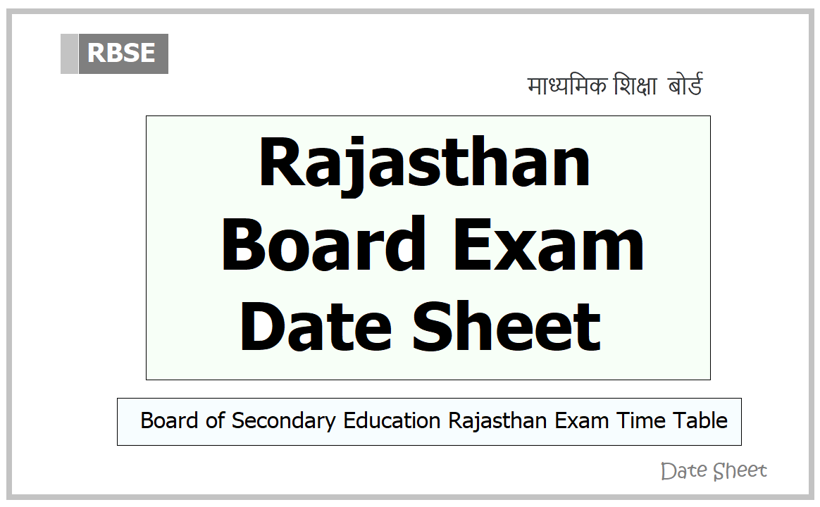 Rajasthan Board Exam Date Sheet for RBSE Class 10, 12 exams on BSER Web Portal