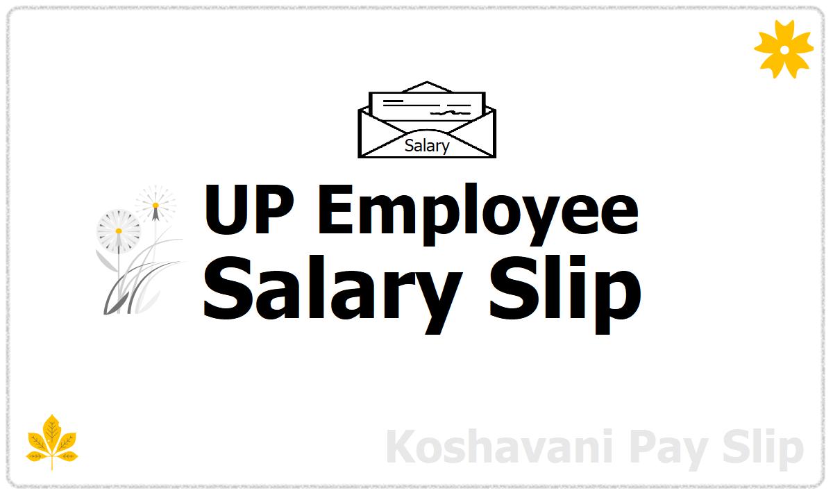 UP Employee Salary Slip download from Koshavani Pay Slip website