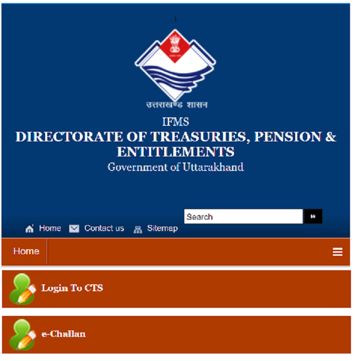 IFMS Uttarakhand Treasury Website