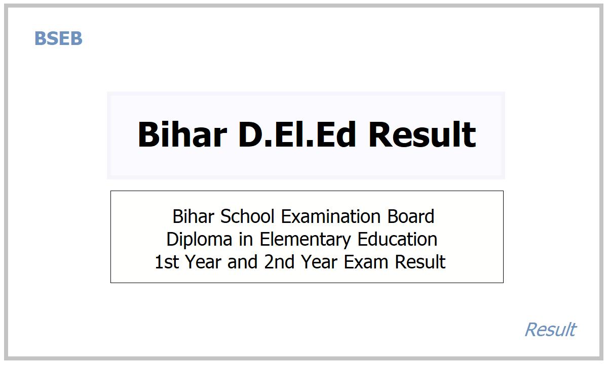 Bihar D.El.Ed Result 2021