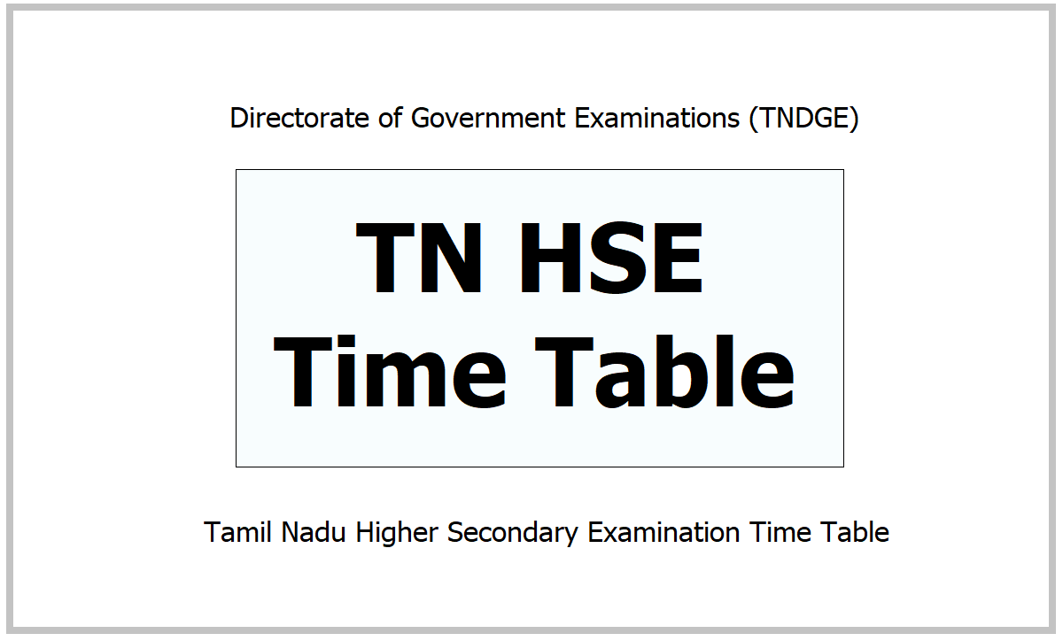 TN HSE Time Table 2021