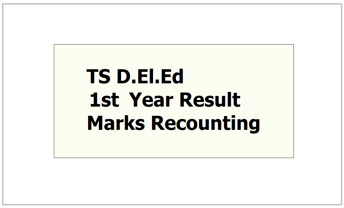 TS D.Ed 1st Year Result Marks Recounting 2021