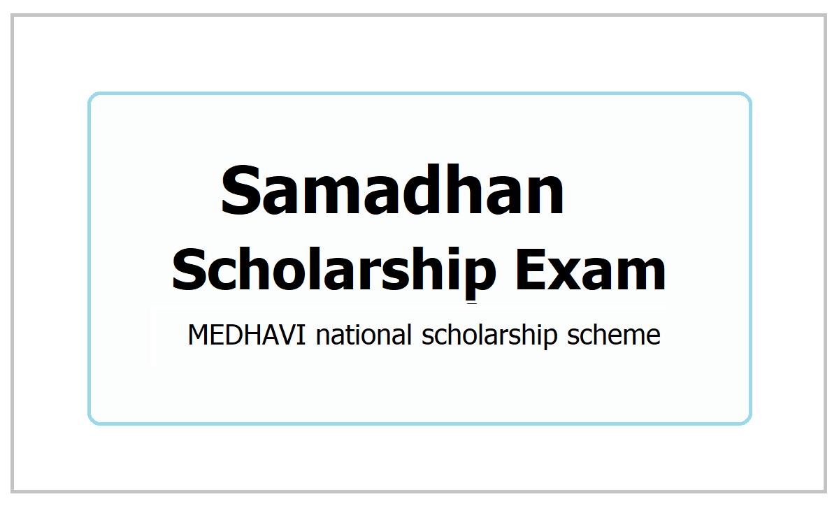 Samadhan Scholarship Exam 2021
