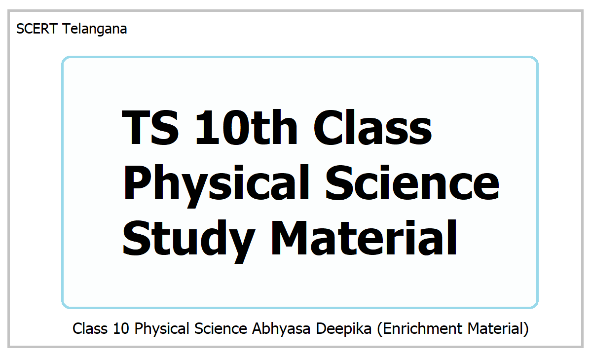 TS 10th Class Physical Science Study Material 2021