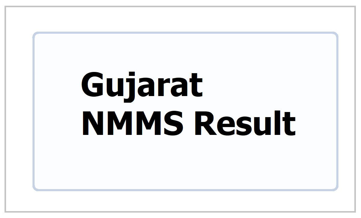 Gujarat NMMS Result 2021