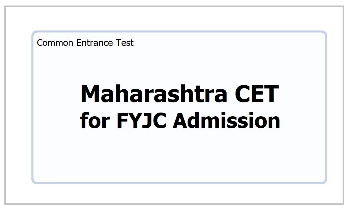 Maharashtra CET 2021