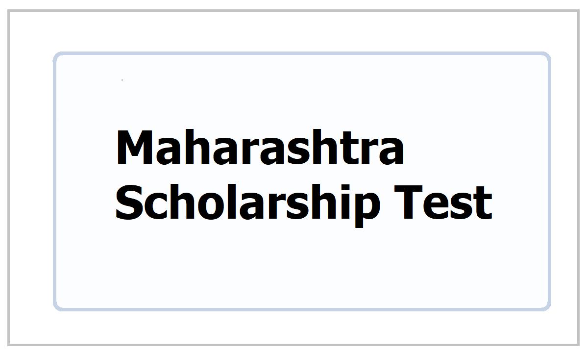Maharashtra Scholarship Test 2021