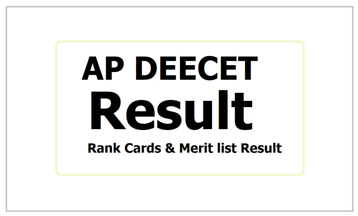 AP DEECET Result 2021