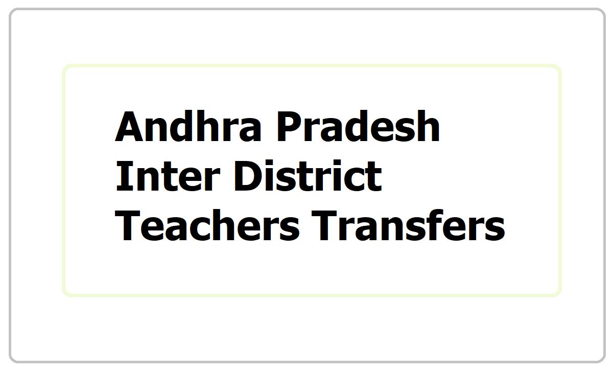 AP Inter District Teachers Transfers 2021
