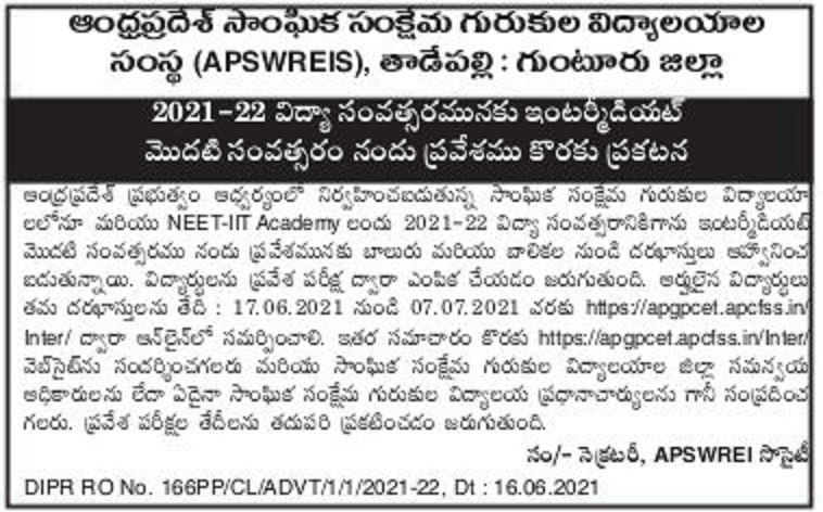 BG Inter CET for APSW RJCs and Academies Admission