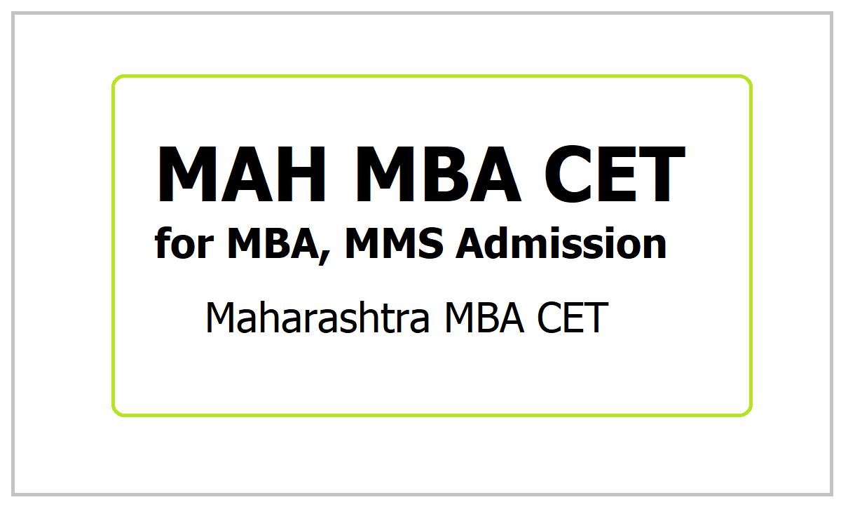 Maharashtra MBA CET 2021
