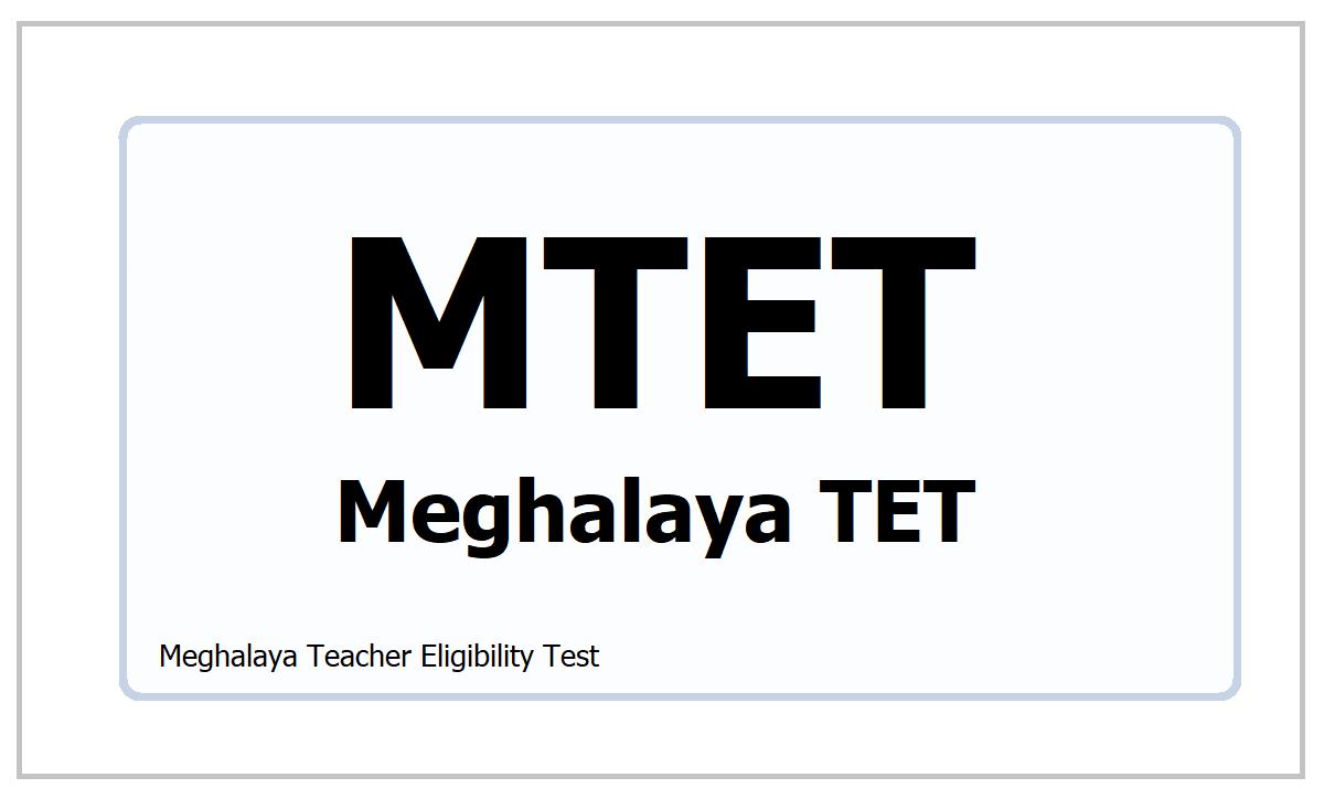 Meghalaya TET 2021