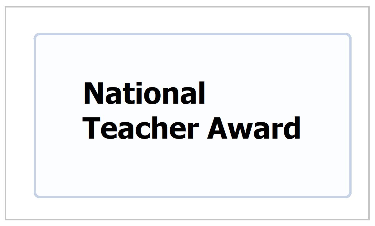 National Teacher Award 2021