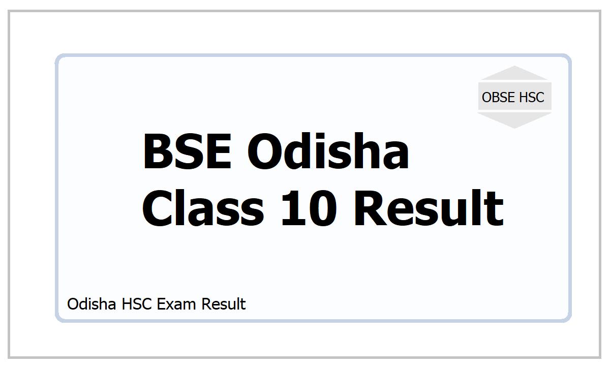 Odisha Class 10 Result 2021: How to check HSC Result?