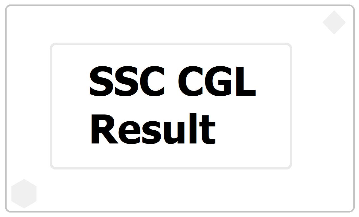 SSC CGL Result 2021