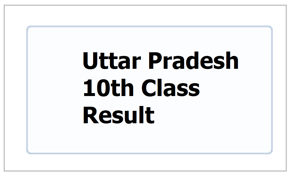 UP 12th Class Result 2021