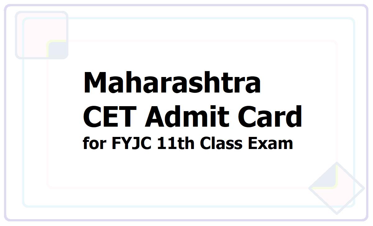 Maharashtra CET Admit Card 2021 for FYJC 11th Admission Exam