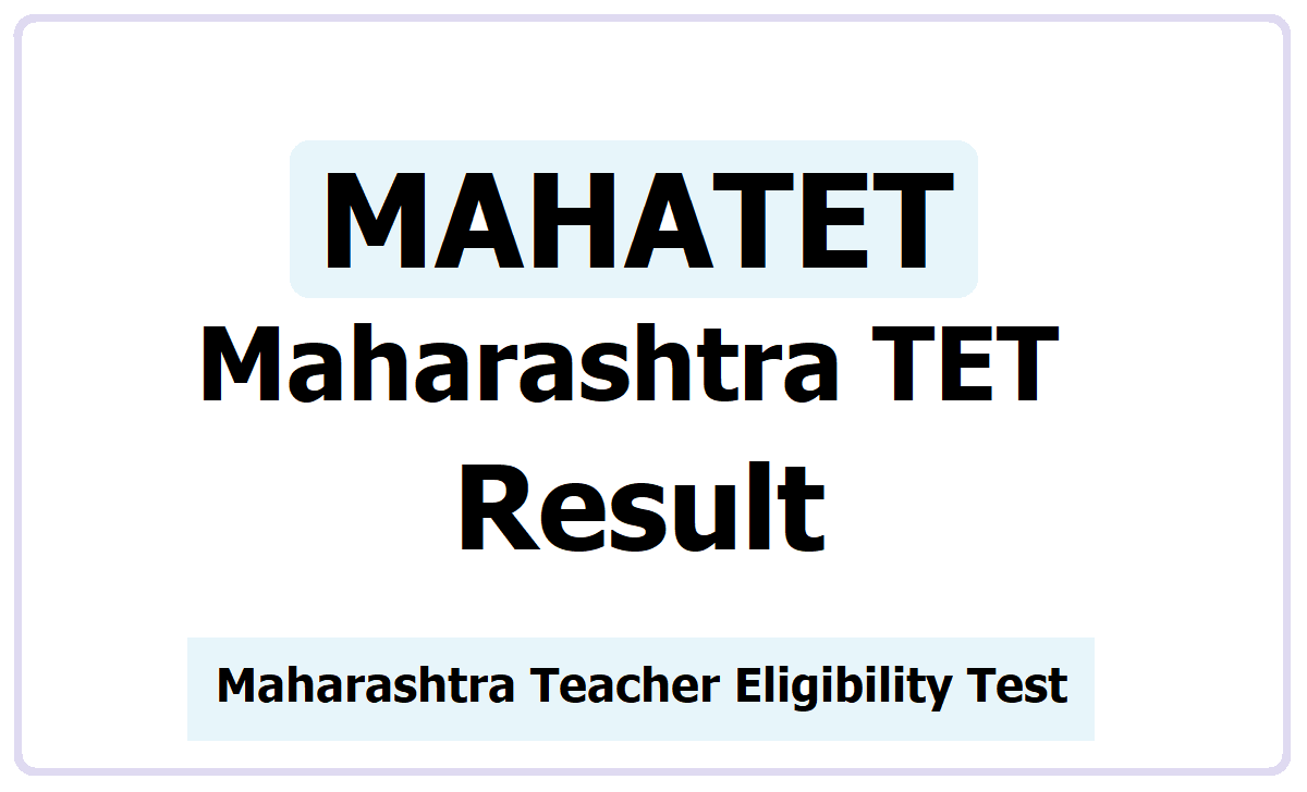 Maharashtra TET Result 2021