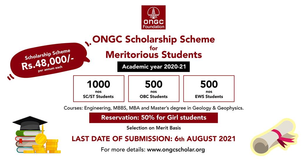ONGC Scholarship Scheme 2021 notification