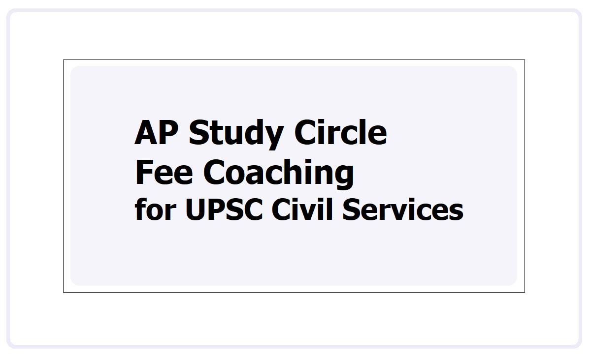 AP Study Circle Fee Coaching 2021