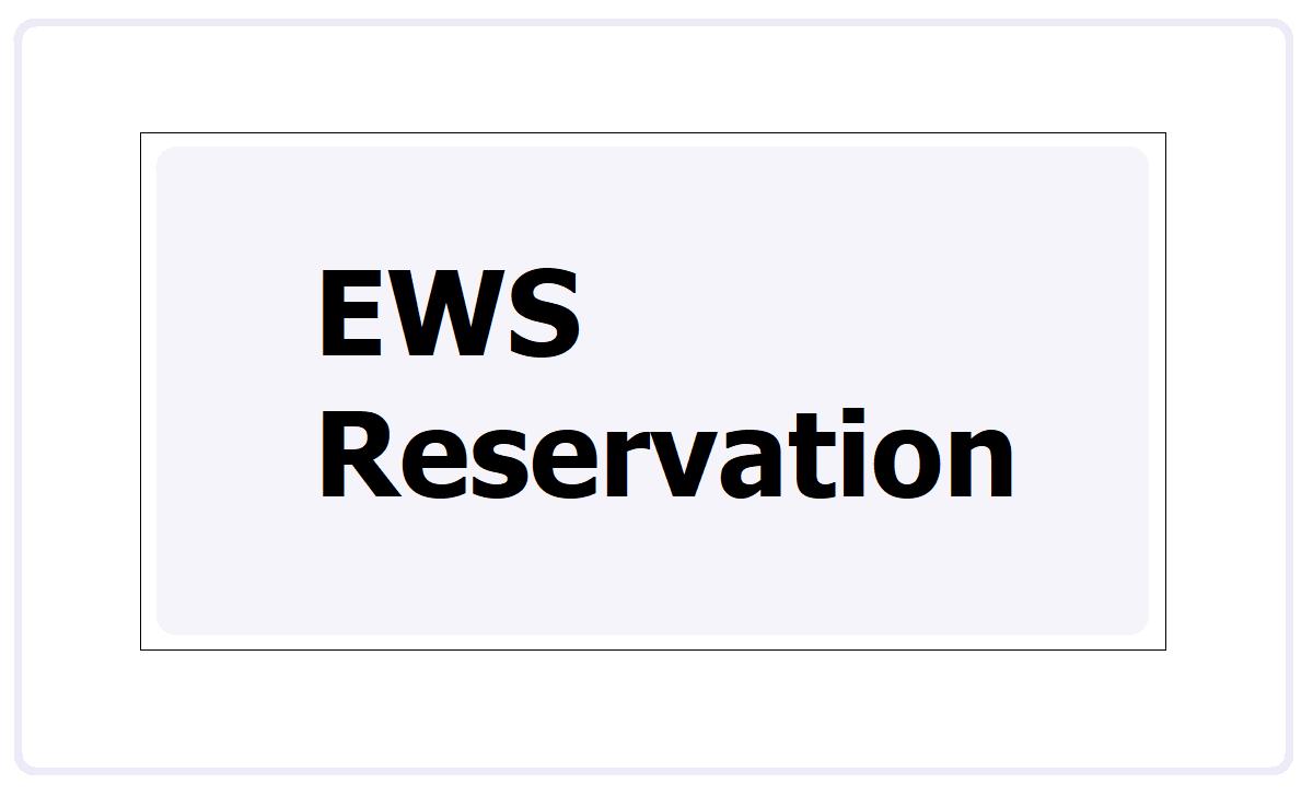 EWS Reservation 2021