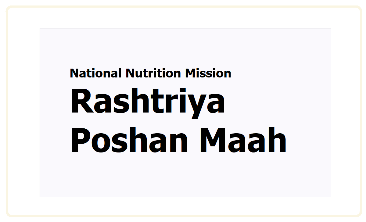 National Nutrition Mission 2021