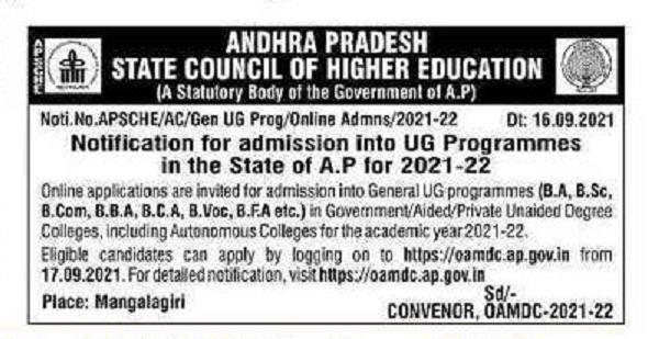 AP Degree Admission 2021